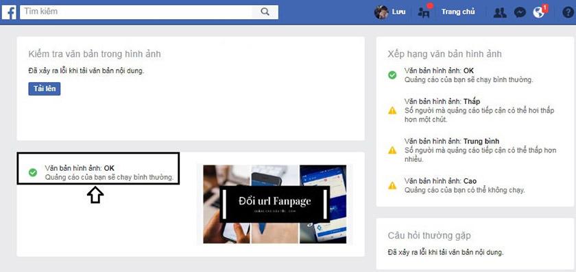 Check Facebook text overlay